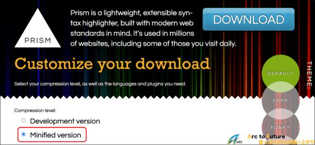 ダウンロードするファイルの圧縮レベルを選ぶ:「Minified version」