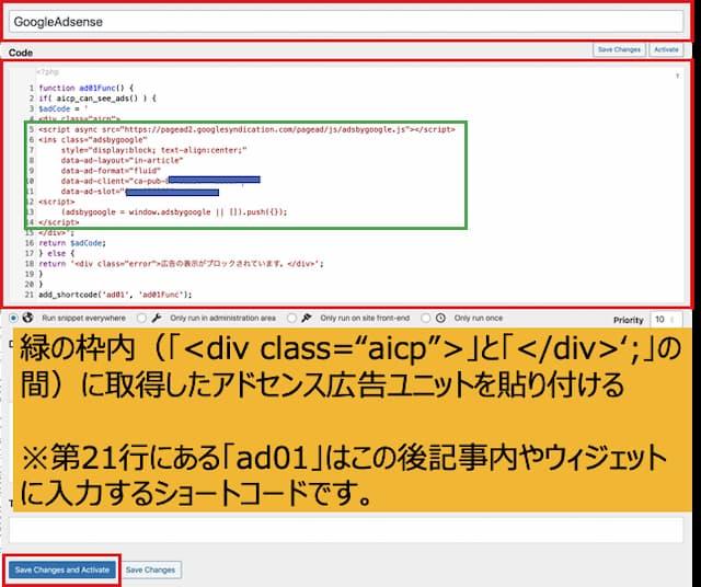 Code Snippetsプラグインで個別phpファイルを新規作成
