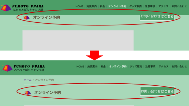 fixedにしたら下の要素が潜り込んでしまう解決策:下の要素のpadding-top設定